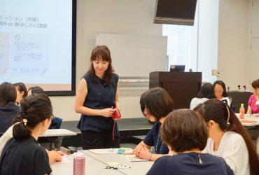 女性リーダー向け★日経ビジネススクール、セミナーの追加開催が決まりました!