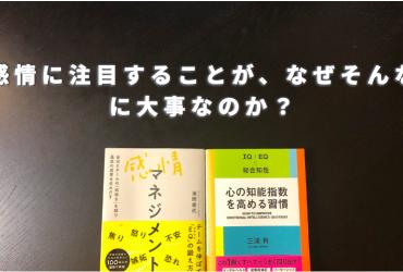 9/23(木)チームダイナミクス様オンラインセミナーに登壇致します!